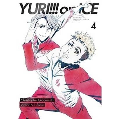 ユーリ!!! on ICE 4 [Blu-ray Disc]