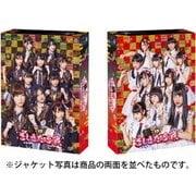 HKT48 vs NGT48 さしきた合戦 Blu-ray BOX