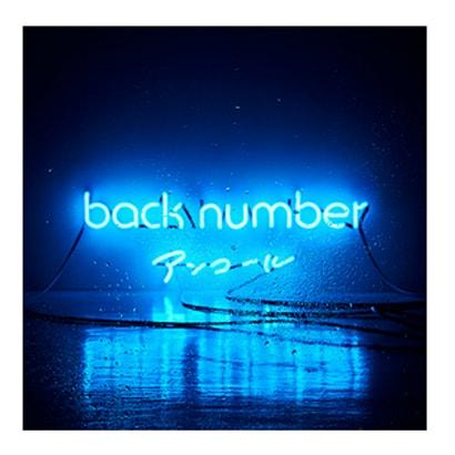 back number/アンコール (【ベストアルバム】)