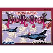 Final Re:Quest ファイナルリクエスト [DVD]