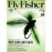 FlyFisher (フライフィッシャー) 2016年 12月号 [雑誌]