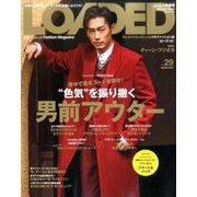 LOADED vol.29 [ムックその他]