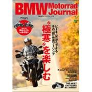 BMWモトラッドジャーナルVOL.9 [ムックその他]