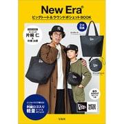 New EraR ビッグトート&ラウンドポシェット BOOK [ムックその他]