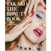 TAKAKO THE BEAUTY BOOK [単行本]