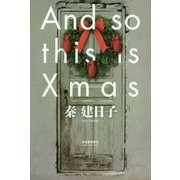 And so this is Xmas [単行本]