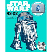 STAR WARS? R2-D2 PERFECT BOOK [ムックその他]