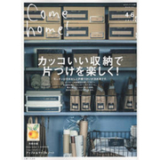 Come home! Vol.46 [ムックその他]