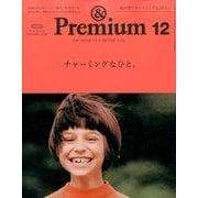 &Premium(アンドプレミアム) 2016年 12月号 [雑誌]