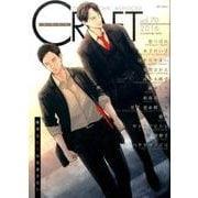 CRAFT 70(H&C Comics) [コミック]
