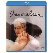 アノマリサ