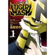 TIGER MASK-シャドウ・オブ・ジャスティス 1(ヤングマガジンコミックス) [コミック]