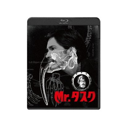 Mr.タスク [Blu-ray Disc]