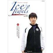 Ice Jewels(アイスジュエルズ)Vol.04~フィギュアスケート・氷上の宝石~羽生結弦インタビュー「進化の予兆」(KAZIムック) [ムックその他]