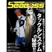 The SeaBass 2016年 12月号 vol.003 [雑誌]