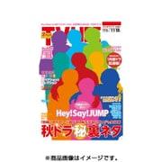 テレビライフ 首都圏版 2016年 11/18号 [雑誌]