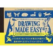ルッツ先生のやさしいイラスト手習い帖 シンプルな線で描く100年前のドローイングレッスン [単行本]