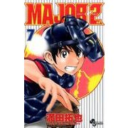 MAJOR2nd 7(少年サンデーコミックス) [コミック]