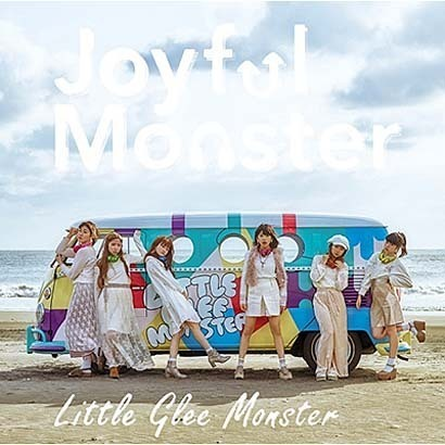 Little Glee Monster/Joyful Monster