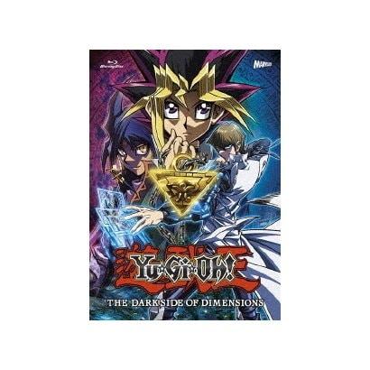 劇場版 遊☆戯☆王 ~THE DARK SIDE OF DIMENSIONS~ [Blu-ray Disc]
