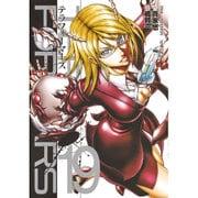 テラフォーマーズ 19(ヤングジャンプコミックス) [コミック]