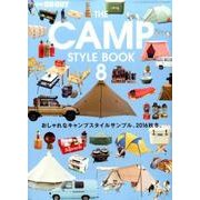 THE CAMP STYLE BOOK vol.8: ニューズムック [ムックその他]