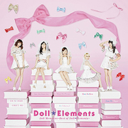 Doll Memories~Best of Doll☆Elements~