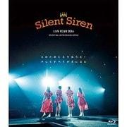 Silent Siren LIVE TOUR 2016 Sのために Sをねらえ! そしてすべてがSになる@横浜アリーナ