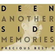 Another Side Memories ~Precious Best Ⅱ~
