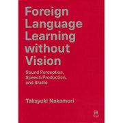 Foreign Language Learning with [単行本]
