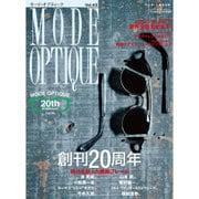 モード・オプティーク Vol.43(ワールド・ムック 1135) [ムックその他]