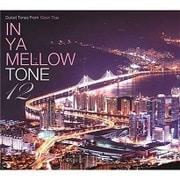 IN YA MELLOW TONE 12 GOON TRAX 10th Anniversary Edition