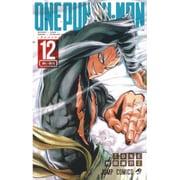 ワンパンマン 12(ジャンプコミックス) [コミック]