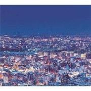 IN YA MELLOW TONE GOON TRAX 10th Anniversary Edition 7-9 BOX SET