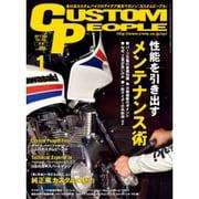 CUSTOM PEOPLE (カスタム ピープル) 2017年 01月号 vol.163 [雑誌]