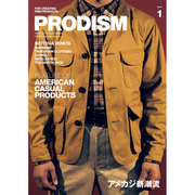 PRODISM(プロディズム) 2017年 01月号 No.13 [雑誌]