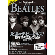 All You Need Is THE BEATLES [ムックその他]