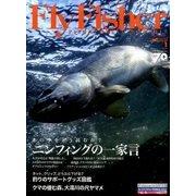 FlyFisher (フライフィッシャー) 2017年 01月号 No.276 [雑誌]