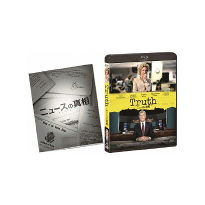 ニュースの真相 [Blu-ray Disc]