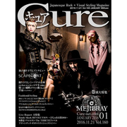 Cure (キュア) 2017年 01月号 vol.160 [雑誌]