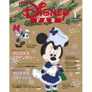 Disney FAN (ディズニーファン) 2017年 01月号 [雑誌]