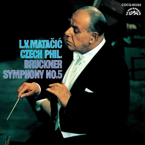 ロヴロ・フォン・マタチッチ/UHQCD DENON Classics BEST ブルックナー:交響曲第5番 変ロ長調