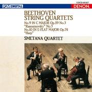 UHQCD DENON Classics BEST ベートーヴェン:弦楽四重奏曲 第9番≪ラズモフスキー第3番≫ 第10番≪ハープ≫