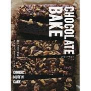 CHOCOLATE BAKE - 板チョコで作るクッキー、マフィン、ケーキ [ムックその他]