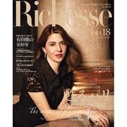 Richesse NO.18 (2016 WINTER)(FG MOOK) [ムックその他]