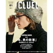CLUEL homme 2017年 01月号 [雑誌]