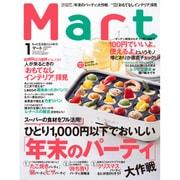 Mart (マート) 2017年 01月号 [雑誌]