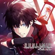 RUNLIMIT -CASE1 片桐連-