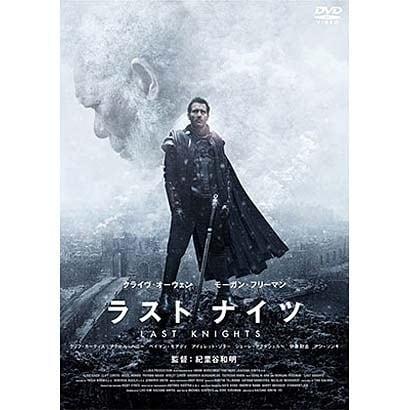ラスト ナイツ [DVD]