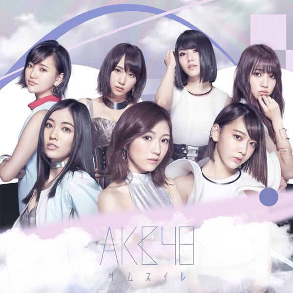 AKB48/サムネイル